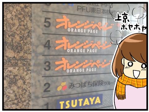 大島さんのトークイベント_1
