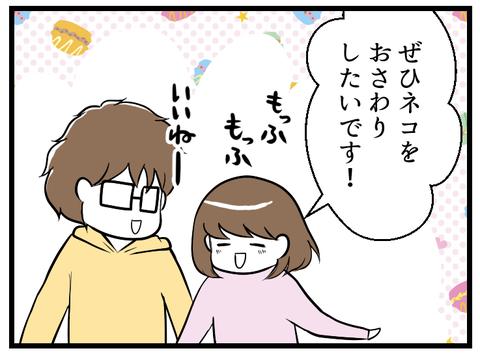 富士サファリパーク5