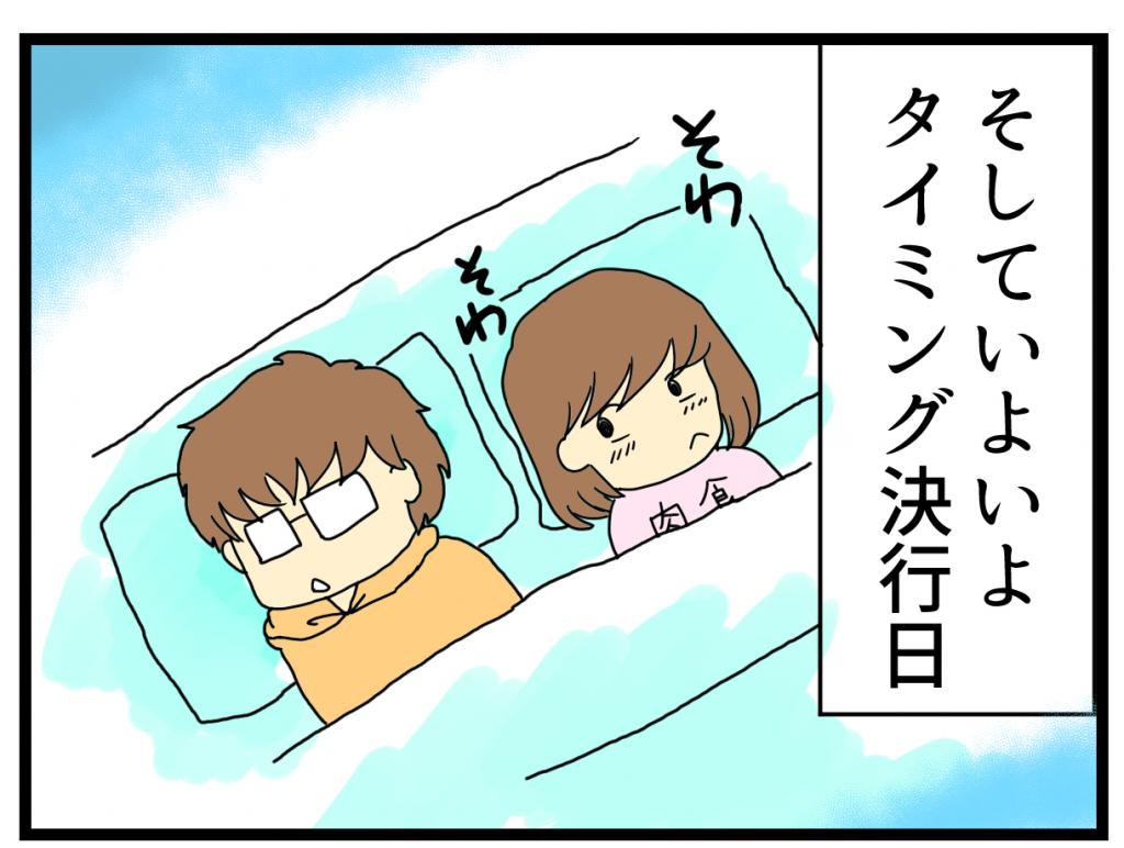第9話リメイク_1