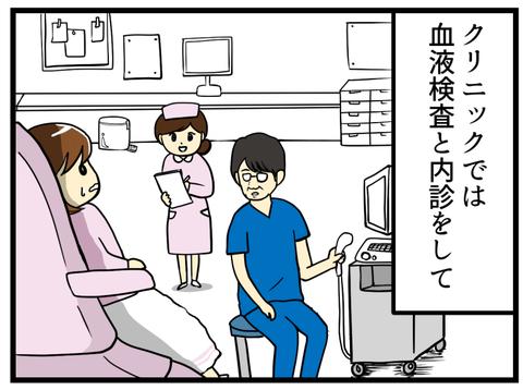 新鮮胚移植へー胚盤胞培養する?_3