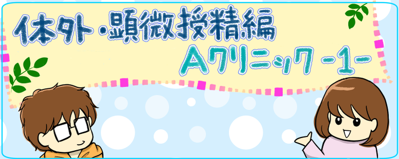 目次(Aクリ)_1
