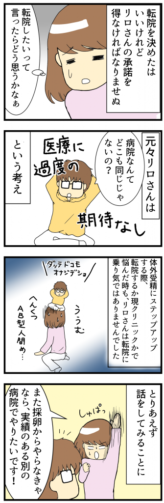 第106話_1
