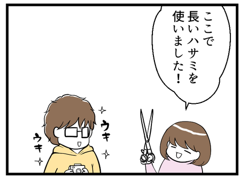 富士サファリ2_2