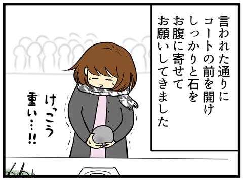 菅原大神に行ってきた_6