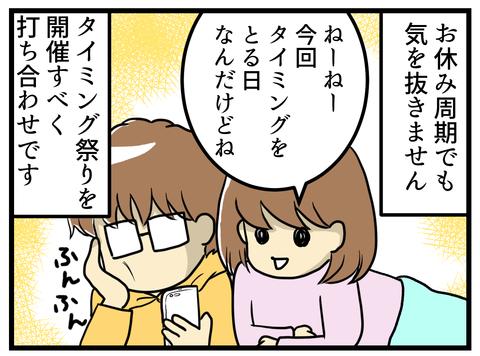185話_1