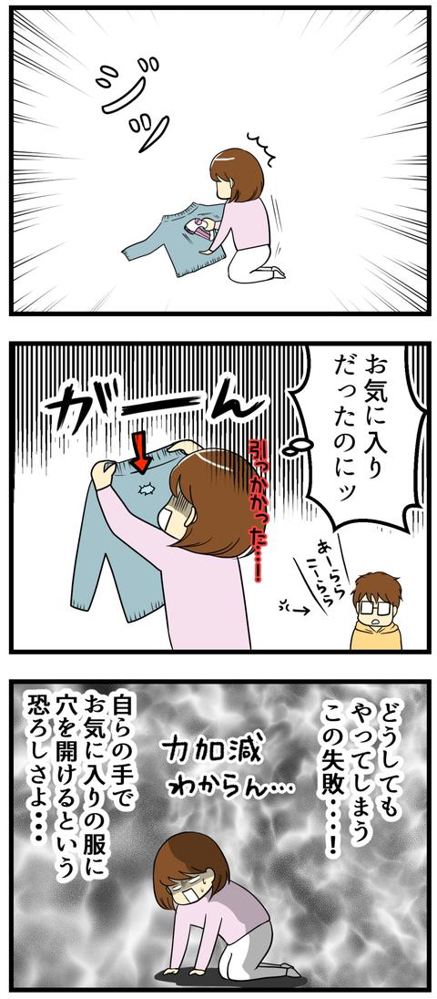 経験値_2
