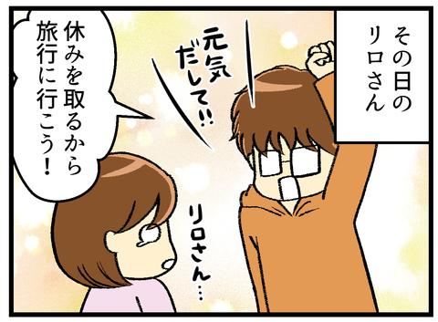 判定日-END-_5