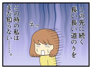 第1話リメイク_3