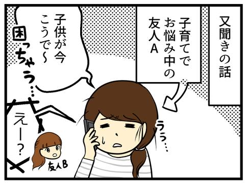 【オマケ更新】悲しいとき~_1