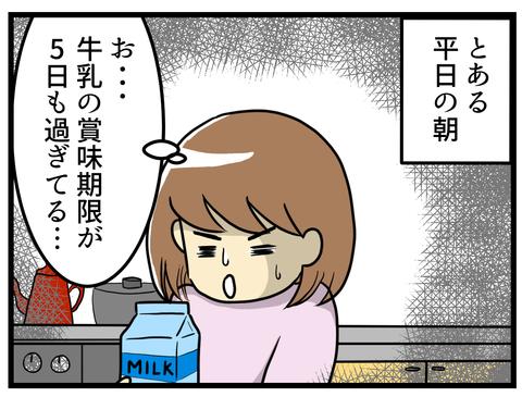 188話_1