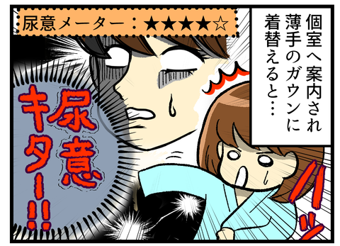 移植日本番~出したくて震える~-1-_2