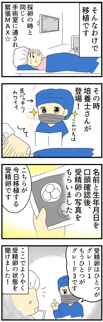 96話_1