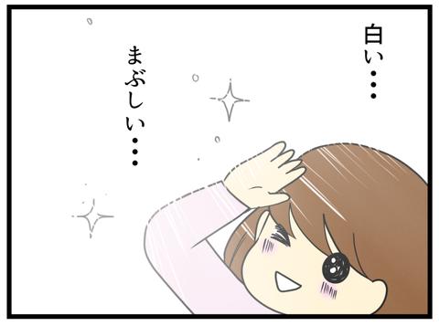 判定日当日_1