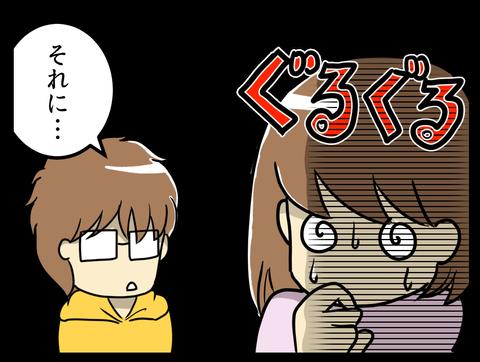 182話_1