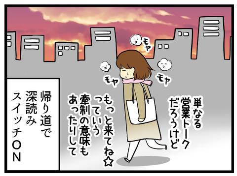 美容室_3