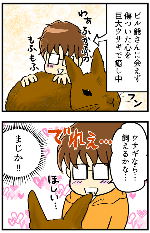伊豆シャボテン_1_7