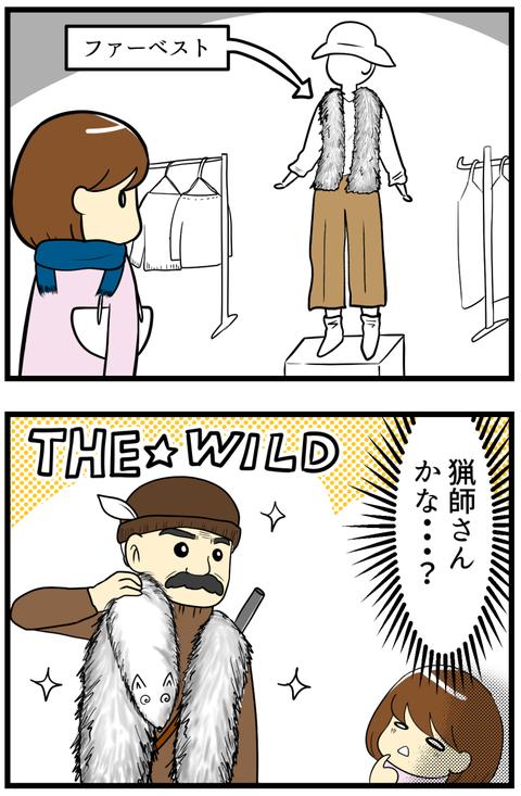 猟師かな?_2