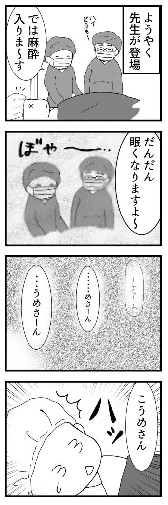 87話_1