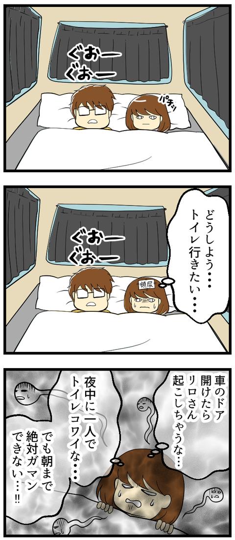 伝わる緊張感_2