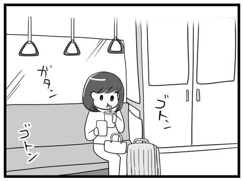 現実逃避_1