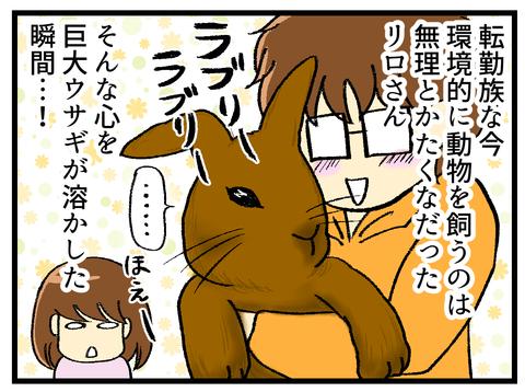 伊豆シャボテン_1_8