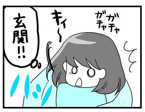 震災の日_3