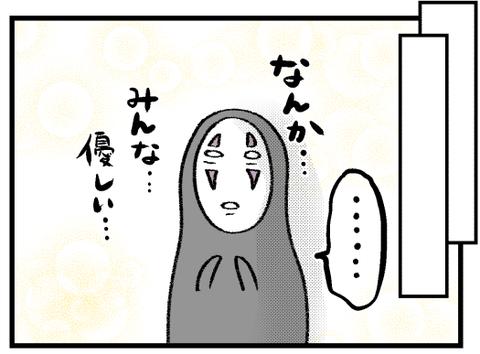 ライブドアブログ交流イベント_6