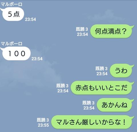 _20161001_004757