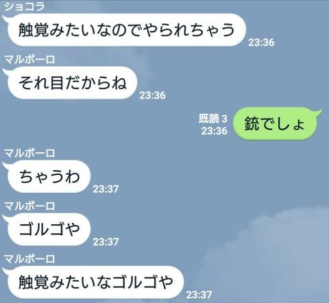 _20161001_004404