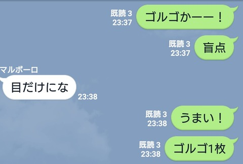 _20161001_004427