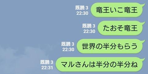 _20161001_003800