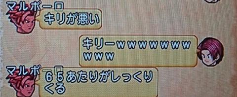 _20161101_203508