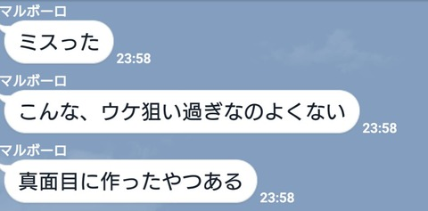 _20161001_004832
