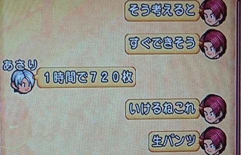 _20161101_204916