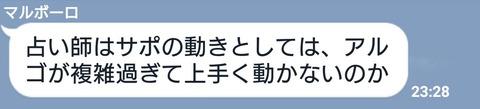 _20161001_003852