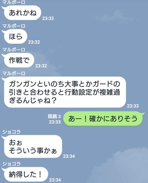 _20161001_004205