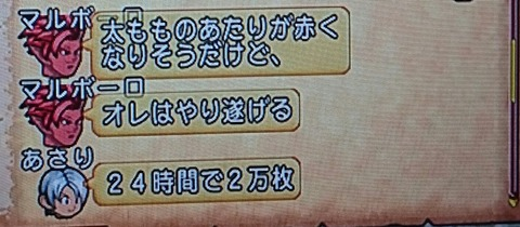 _20161101_204948