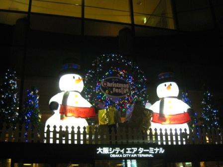 大阪シティエアターミナル