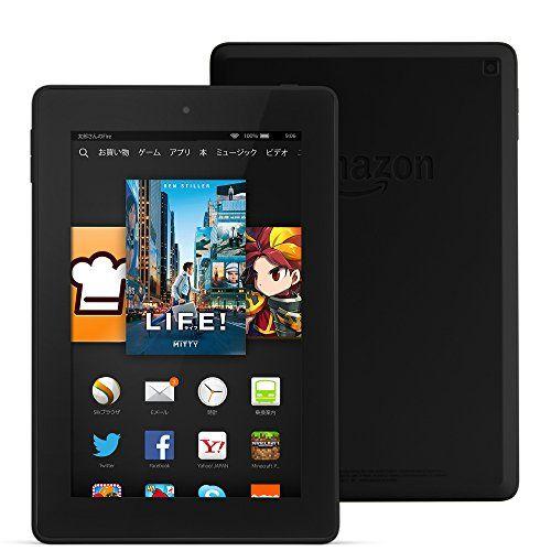 Fire HD 7タブレット 8GB、ブラック