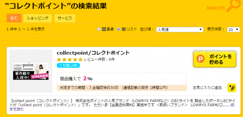 collectpoint