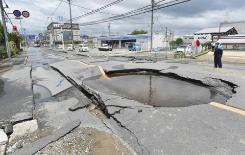 震災被害の高槻市民、自衛隊の災害救助に涙を流して歓迎してしまう