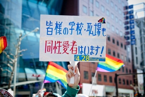 【悲報】ネットテレビで政治家が『同性愛は趣味みたいなもの』←炎上wwwwwwww