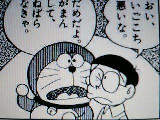 igokoti-saiaku