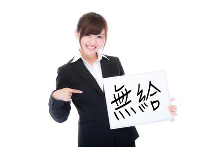 kanenashi-kaneya