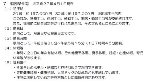 setagaya-shikaku2
