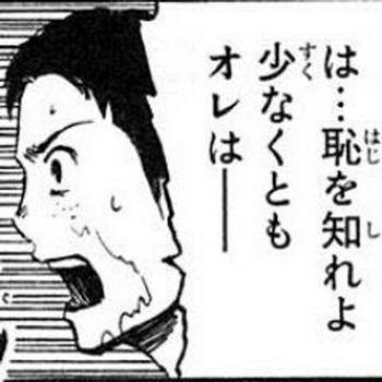 haji-haji-hajikko-ikkyuu