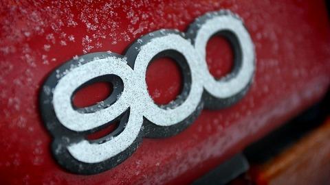 900-no-kane