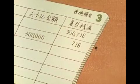 30-302man