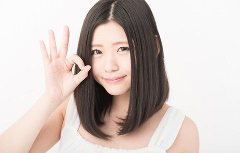 日本の女が甘ったれてる理由ってなんなんや?