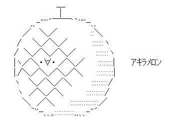 akira-raln